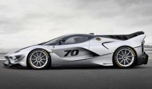 2,6 milhões não chegam para comprar este Ferrari